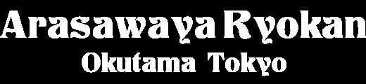 Arasawaya Ryokan